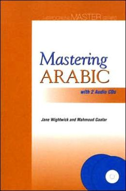 ZZ MASTERING ARABIC BK/CD