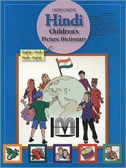 HINDI - CHILD PIX DICT