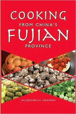CKG FROM CHINA'S FUJIAN PROV