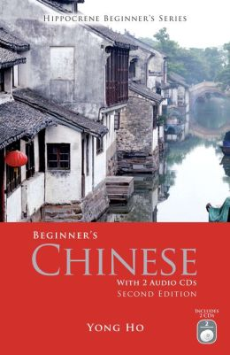 Beginner's Chinese with 2 Audio CDs, 2 Ed.