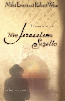 Jerusalem Scroll