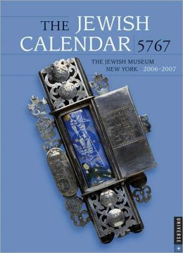 2007 Jewish Engagement Calendar