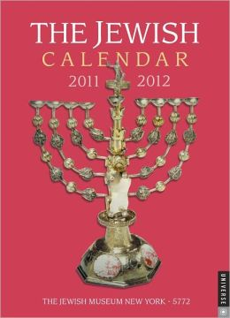 2012 Jewish Year Engagement Calendar