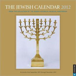 2012 Jewish Year Wall Calendar