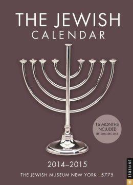 2015 Jewish Engagement Calendar: Jewish Year 5775