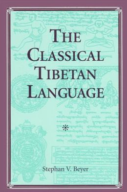 Classical Tibetan Language, The