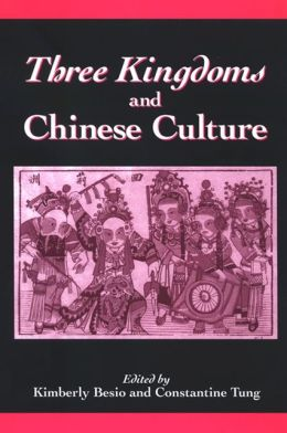 Three Kingdoms and Chinese Culture
