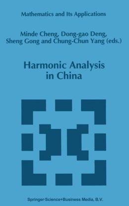 Harmonic Analysis in China