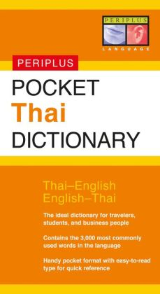 Pocket Thai Dictionary: Thai-English English-Thai