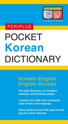 Pocket Korean Dictionary: Korean-English English-Korean