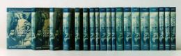 New International Commentary on the Old Testament (set of 23 volumes)