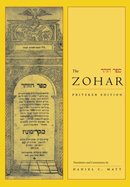 The Zohar 1: Pritzker Edition, Volume 1