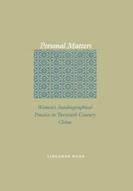 Personal Matters: Personal Matters