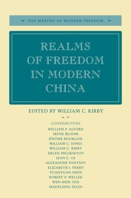 Realms of Freedom in Modern China