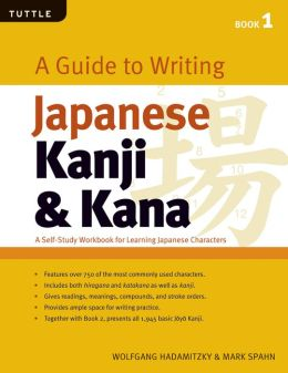 A Guide to Writing Japanese Kanji & Kana Book 1: A Self-Study Workbook for Learning Japanese Characters