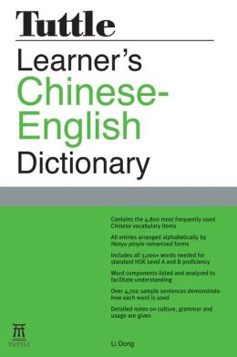 Tuttle Learner's Chinese-English Dictionary