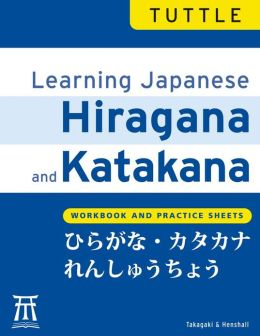 Learning Japanese Hiragana and Katakana: Workbook and Practice Sheets