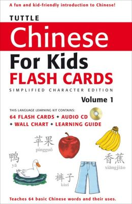 Tuttle Chinese for Kids Flash Cards Kit Vol 1 Simplified Character