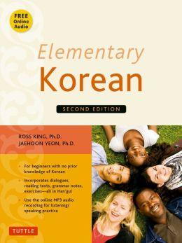 Elementary Korean: (Audio CD Included)