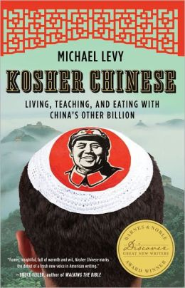 Kosher Chinese: Living, Teaching, and Eating with China's Other Billion