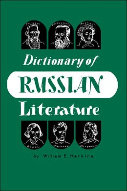 Dictionary of Russian Literature