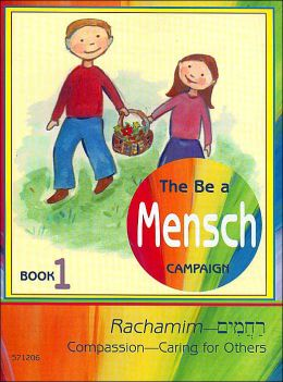 The Be a Mensch Campaign (5 Book Package)