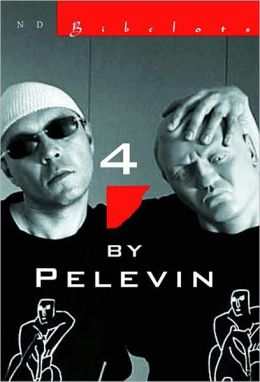 Four by Pelevin: Stories