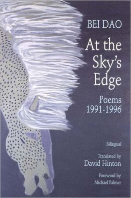 At the Sky's Edge: Poems, 1991-1996