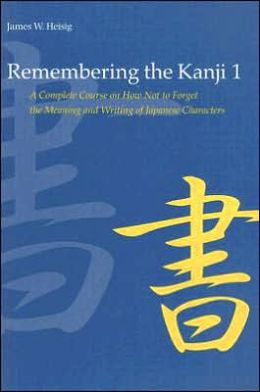 Remembering the Kanji: A Complete Course on how Not to Forget the Meaning and Writing of Japanese Characters