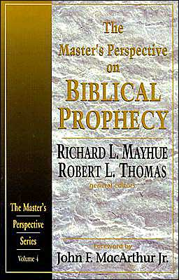 The Master's Perspective on Biblical Prophecy