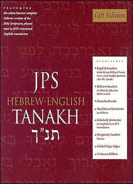 JPS Hebrew-English TANAKH (leather)