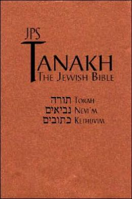 Tanakh: The Holy Scriptures (Copper Leather Binding)