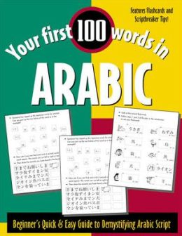 Your First 100 Words in Arabic : Beginner's Quick and Easy Guide to Demystifying Non-Roman Scripts