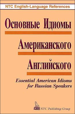 Essential American Idioms for Russian Speakers