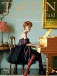 Book Cover Image. Title: Tartan:  Romancing the Plaid, Author: Jeffrey Banks