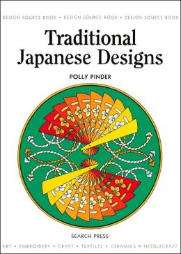 Traditional Japanese Designs