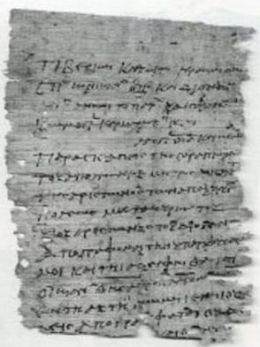 The Oxyrhynchus Papyri