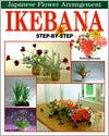 Ikebana: Japanese Flower Arrangement