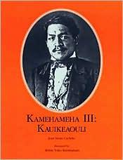 Kauikeaouli Kamehameha III
