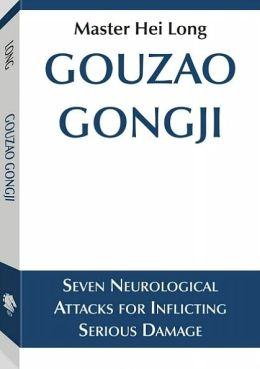 Gouzao Gongji: Seven Neurological Attacks Inflicting Serious Damage