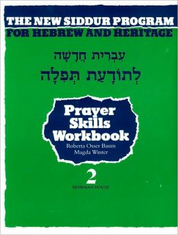 Prayer Skills Workbook (The New Siddur Program for Hebrew and Heritage Series #2)