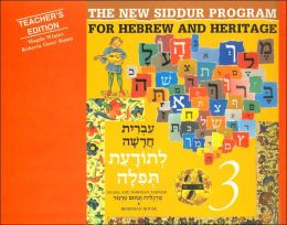 The New Hebrew and Heritage Siddur Program