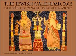 2005 The Jewish Wall Calendar