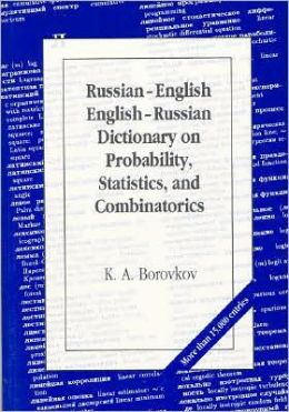 Russian-English - English-Russian Dictionary on Probability, Statistics, and Combinatorics
