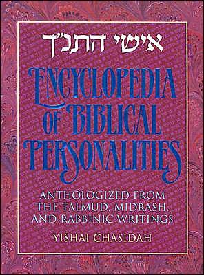 Encyclopedia of Biblical Personalities: Ishei HaTanach