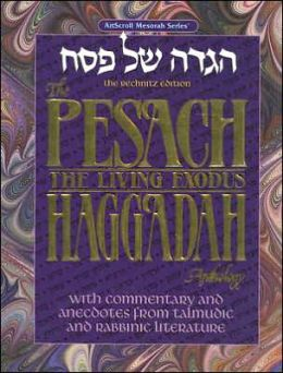 Haggadah Anthology