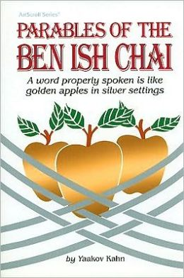 Golden Apples: Parables of Ben Ish Chai
