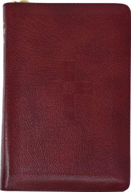 New Saint Joseph Sunday Missal (With Zipper)