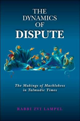The Dynamics of Dispute - a Superb Introduction to the Jewish Oral Law