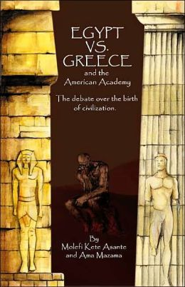 Egypt vs. Greece and the American Academy